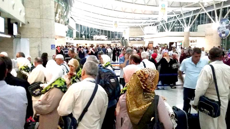 İclal Turizm hac kafilesi dün dualarla kutsal topraklara uğurlandı.   Sungurlu Haber