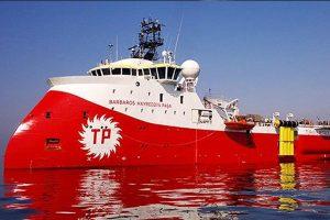 Türkiye Karadeniz'de Doğalgaz Kaynağı Buldu » Sungurlu Haber